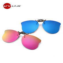 UVLAIK Vintage Polarized Kids Sunglasses Clip Boys Girls Cute Goggles Sun Glasses UV400 Lens Clip on Myopia Glasses for Children
