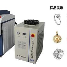 Ring Necklace Gold Silver Metal YAG Spot Laser Welding Solding Machine for Jewelry