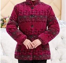 60-летний 70 бабушка куртка в пожилые матери установлен женские зимние 80 пожилых леди вниз куртка