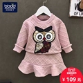 Baby clothes autumn plus velvet twinset short skirt thickening autumn 1 - 3 years old female child set autumn and winter