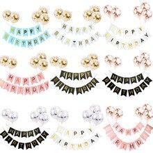 1 Набор «С Днем Рождения» баннер с надписью воздушные шары с конфетти цвета розовое золото для мальчиков и девочек на день рождения Гелиевый...
