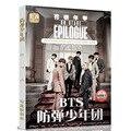 Grupo de jovens Bulletproof bts Kpop In the Mood for Love coleção da mesma seção da estrela 16 k-pop aberto Bangtan crianças