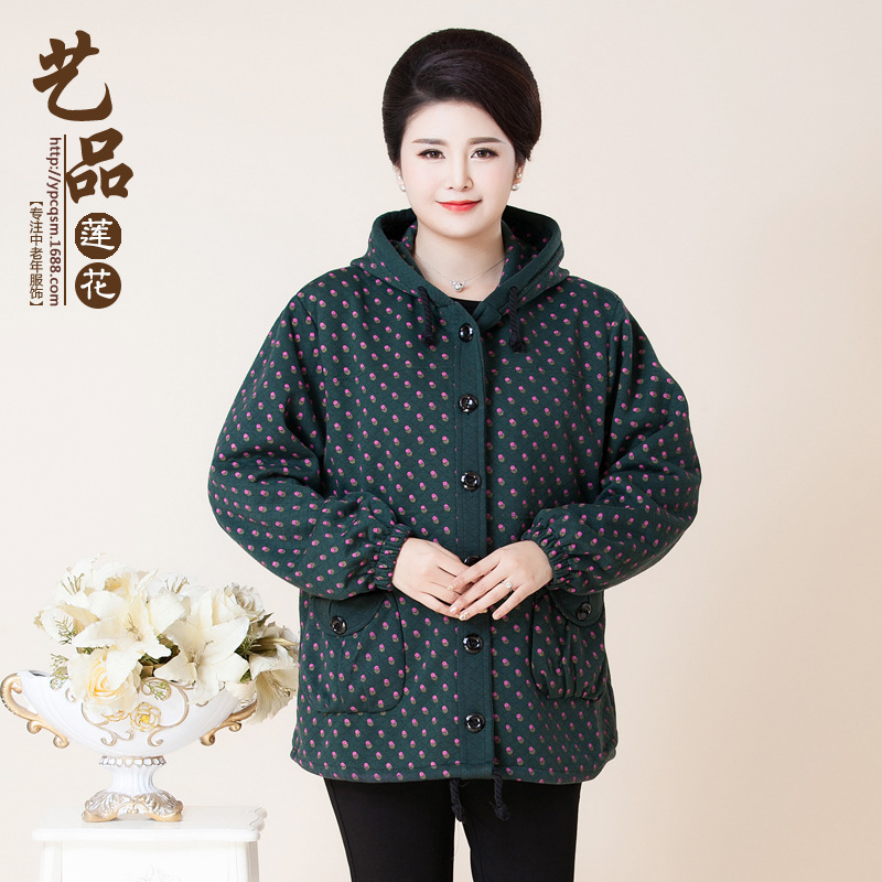 Chinese Plus size winter jacket women coat parka lady old winter jackets manteau femme doudoune femme manteau XXXXXXL 6XL 2017 winter coat grandma installed in the elderly women 60 70 80 years old down jacket old lady tang suit