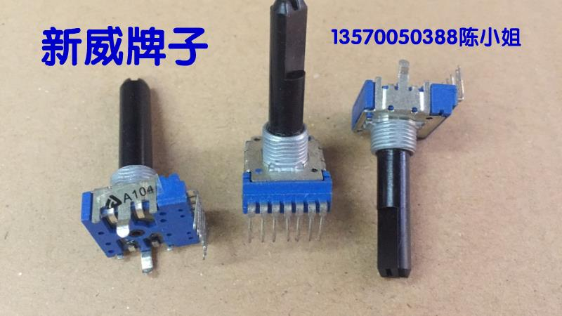 2pcs/lot New Wei Brand Rk14 Type Potentiometer Double B100k Shaft Length 30mm Package Thread Measure