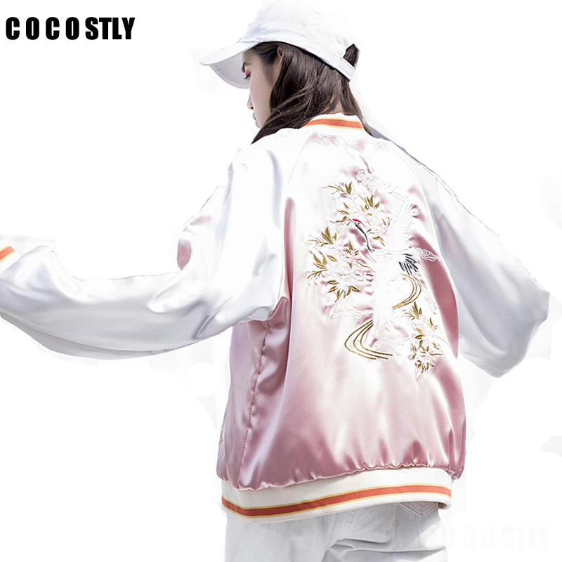 Vintage embroidery   basic     jacket   coat Autumn 2018 street satin bomber   jacket   Women reversible baseball   jackets   sukajan