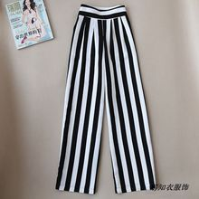 2018 spring summer new female high waist loose wide leg