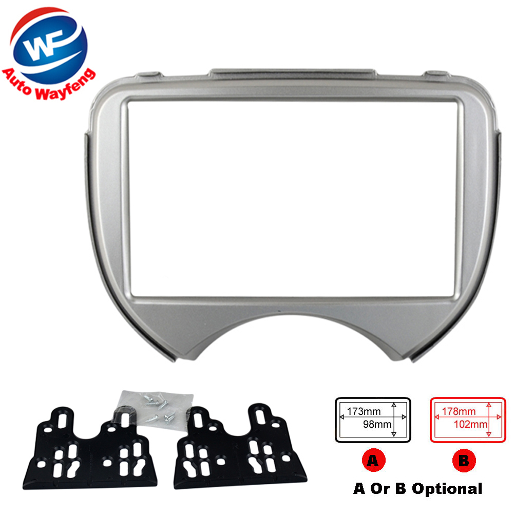 online get cheap nissan stereo wiring aliexpress com alibaba group double din facia for nissan micra renault pulse radio cd dvd stereo panel dash install