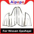 Для Nissan Qashqai 2016 2017 2018 ABS хром задний багажник Головной фонарь Крышка лампы отделка Стайлинг украшение ободок литье