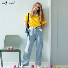 2019 New Summer Free Shipping Casual Jeans Womens Cotton Loose Mopping Wide Leg Pants Hip Hop Large Size Women