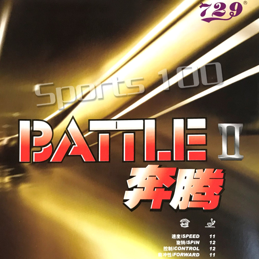 729 BATTLE II BATTLE 2 BATTLE2 Tacky Pimples In Table Tennis Pingpong Rubber With Sponge 2.1mm