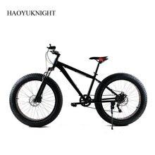 Aluminum Alloy 26 Inch Bike 7/24 Speed Unisex Bicicleta Mountain Bike Fatbike Black Bicicleta Carretera Road BMX Men Women Bike