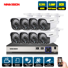 5MP 4CH Audio Record NVR System Video Surveillance POE Kit Home Security Camera IP Outdoor CCTV Set