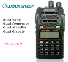 Amateur Radio Tansceiver Handheld Radio WOUXUN KG-UVD1P 66-88&136-174MHz Walkie Talkie