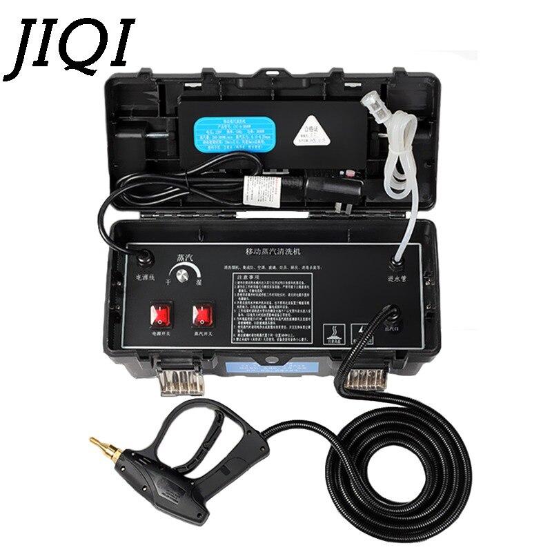 3000 Вт Высокая температура высокого давления Электрический пароочиститель портативный коммерческий прибор вытяжка кондиционер Чистый инструмент