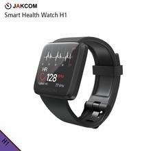 Jakcom H1 Smart Health Watch Hot sale in Activity Trackers as strava maleta deportiva balise gps
