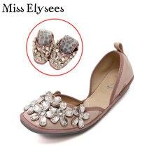Crystal Women Flat Shoes 2017 Patent Leather Women Flats Soft Comfortable Ballet Flat Shoe Slip on Handmade Egg Shoes for Women