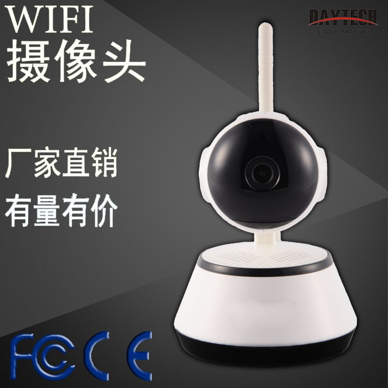 Intelligent alarm 720p network WiFi wireless camera high definition monitor camera mobile phone remote monitor