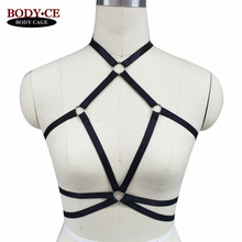 BODY CAGE Harness Bondage Lingerie Black Tops Bra Strappy Elastic Adjust Back Size Goth Womens Fashion Sexy Erotic Harness Belts