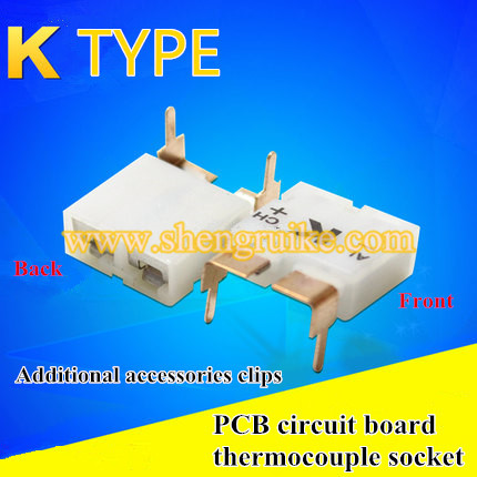 PCB // Vertical Mount Lot//20 U Calibration Connector Thermocouple Mini-SMP