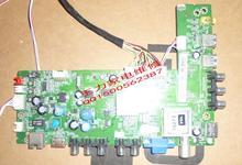 L39E5090J-3D motherboard 40-MS28L2-MAB2HG screen V390HK1-LS5
