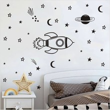 New arrival Diy Space Wall Sticker Boy Room Art Decor Rocket Star Ship Astronaut Vinyl Decal Planet Home
