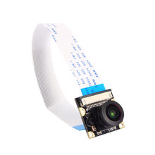 5MP 175 Degree Wide Angle Fish Eye Lenses Camera Module Board For Raspberry Pi practical good quality(China)