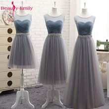 Beauty Emily High Quality Tulle Long Short Bridesmaid Dresses 2019 Formal A-line Vintage Party Prom Off the Shoulder