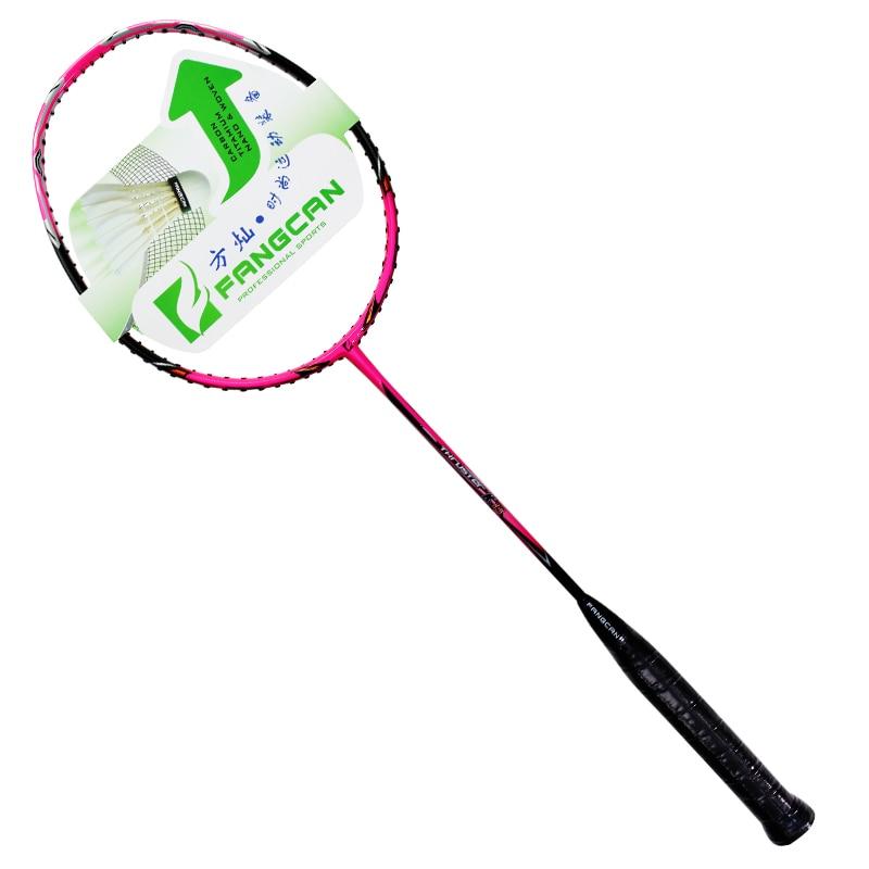 2pcs FANGCAN K15 H.M Graphite Carbon Fibre Nano T700 K-Series Badminton Racket for Club Players