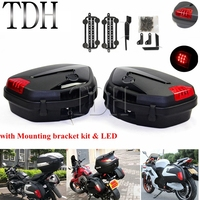 1 Set Universal Motorcycle LED Light Side Cases Panniers 20L Cargo Boxes Motorbike Luggage Tail Box For Honda Yamaha Suzuki BMW