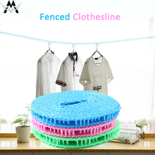 Non-slip Windproof Clothesline Fenced Sunbed Rope 5m Drying Outdoor Travel Clothes Hanging