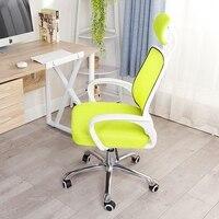 27 стилей домашнего офиса Лифт компьютерный стул лук стул, 150 кг