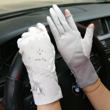 Woman Gloves Thin Summer Anti-Sun Anti-UV Ice Silk Non-Slip Driving Female Fashion Printed Cute Lace FS03