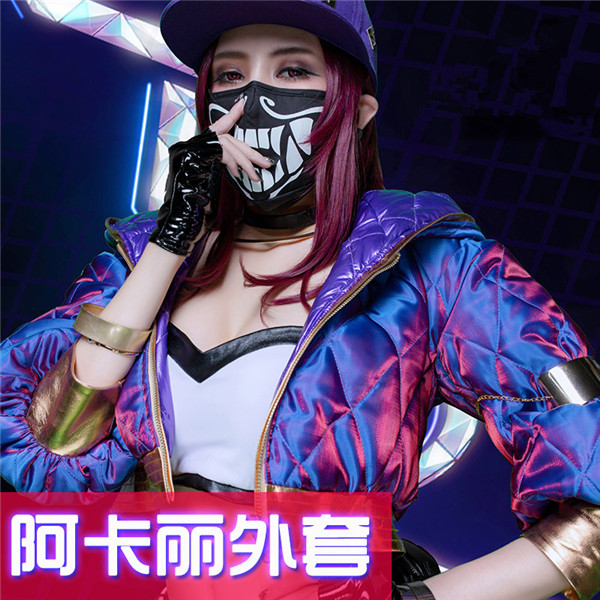 Hot Game LOL Cosplay Costume KDA Punk series AKALI Cotton jacket Colorful gradient daily Coat