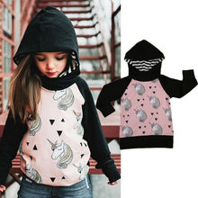 US Unicorn Kids Girls Hoodies Hooded Sweatshirt Sweater Jack