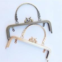 20cm rabbit buckle design bronze golden color knurling purse frame metal bag clasp with handle 3pcs/lot