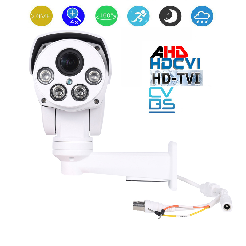 PTZ Bullet Camera 1080P HD Pan 160 Degree 4X Zoom IP66 Waterproof 50m IR Night Vision 4in1 Camera Outdoor PTZ CameraPTZ Bullet Camera 1080P HD Pan 160 Degree 4X Zoom IP66 Waterproof 50m IR Night Vision 4in1 Camera Outdoor PTZ Camera