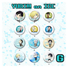 58MM Anime Badge Yuri on Ice Nikiforov Victor Katsuki Yuri JJ. Skating Badge Pin Brooch Anime Badge Backpack Jeans Deco