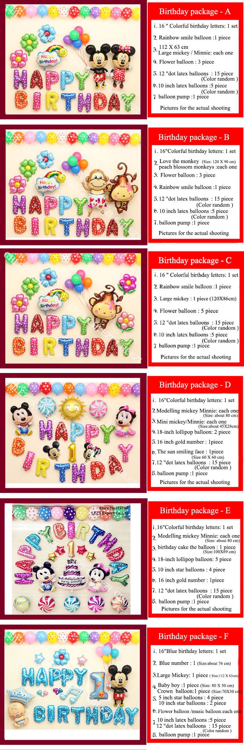 Baby Happy birthday theme party decoration Combination suit balloons ...