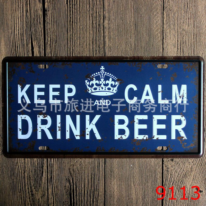 LOSICOE Vintage license plate KEEP CALM DRINK COFFEE Metal signs home decor Office Restaurant Bar Metal Painting art 15x30 CM