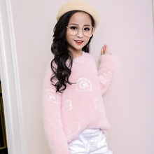 dcc0ea16d Buy girl sweater 12 and get free shipping on AliExpress.com