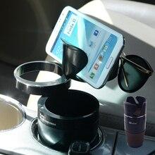 DWCX 5 в 1 Multi Функция автомобильный телефон подстаканник солнцезащитные очки стоят монеты Организатор ключи коробка для хранения