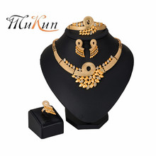 2019 NEW Fashion jewelry set African Nigeria Dubai gold-color bead wedding women beads sets
