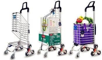2017 new household rod car trailer climbig stairs folding carts Dual-purpose shopping cart