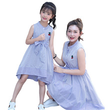 hot deal buy summer mother and daughter dresses clothes family matching outfits cotton stripes mommy me dress family look girls clothing