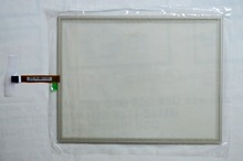 Beijer E1151 Touch Glass for Panel repair,Do it yourself, FAST SHIPPING