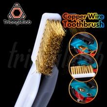 Trianglelab медная проволочная зубная щетка медная щетка ручка 3d печать er насадка для чистки горячей кровати Чистка 3d печать Чистка