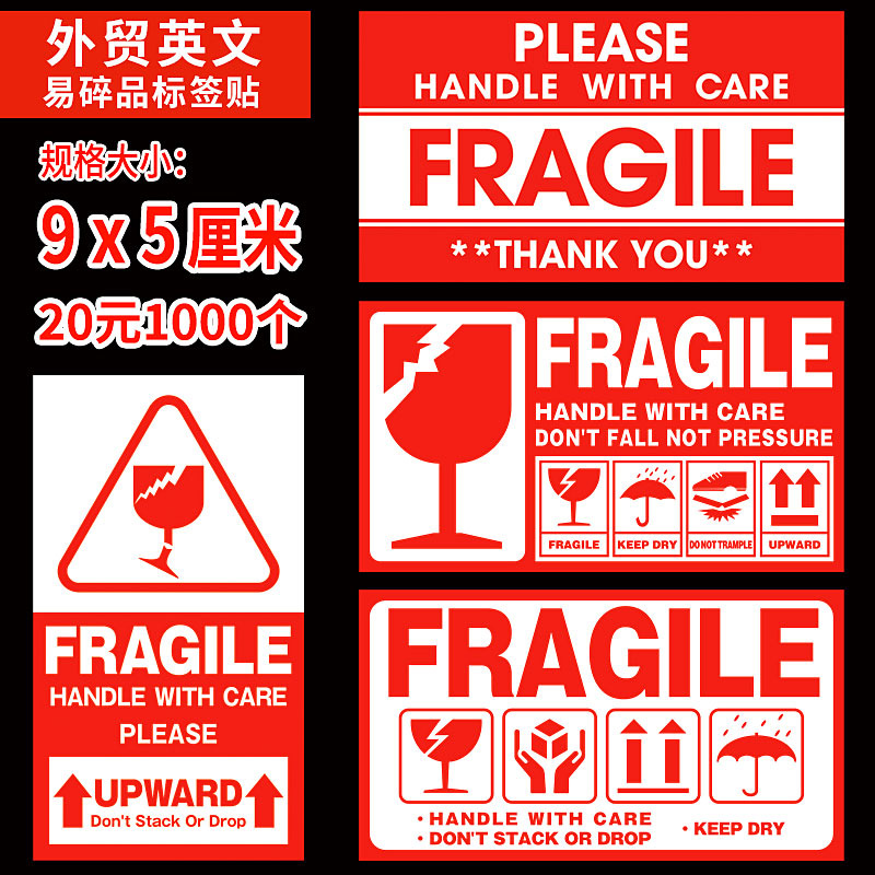 Fragile Warning Label Sticker 60pcs/lot 9x5cm Fragile Sticker Up And Handle With Care Keep Dry Shipping Express Label