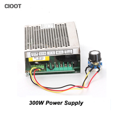 300W CNC Air Spindle Power Supply 220V/110V 220V Mach Power Governor With Speed Control For 300W Machine Tool Spindle