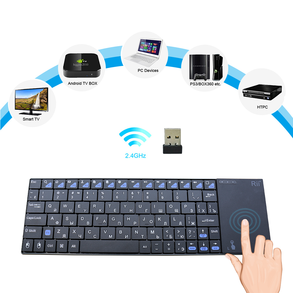 все цены на Rii mini i12 Multifunction Wireless 2.4G Keyboard QWERTY Touchpad Ultra Slim Keyboards for Sony PS3 HTPC Android TV BOX PC Pad онлайн