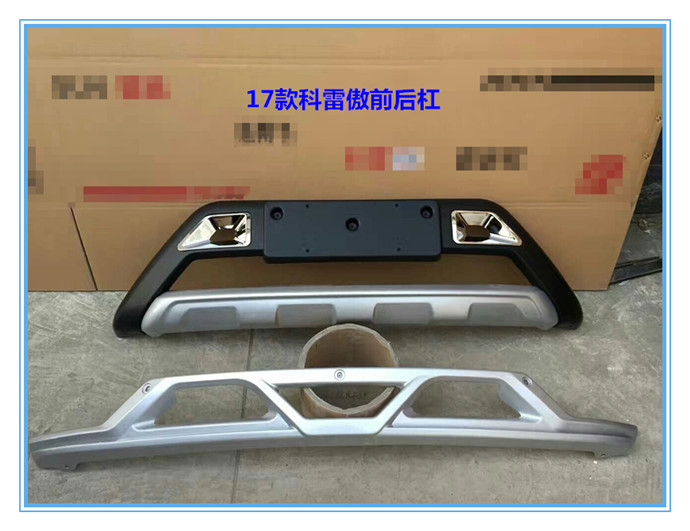 Car-covers High quality ABS Front + Rear bumper cover trim fit For 2017 Renault Koleos Car styling